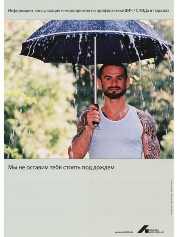 Information, Beratung und Veranstaltungen zu HIV/AIDS in Haft (russisch) 2010