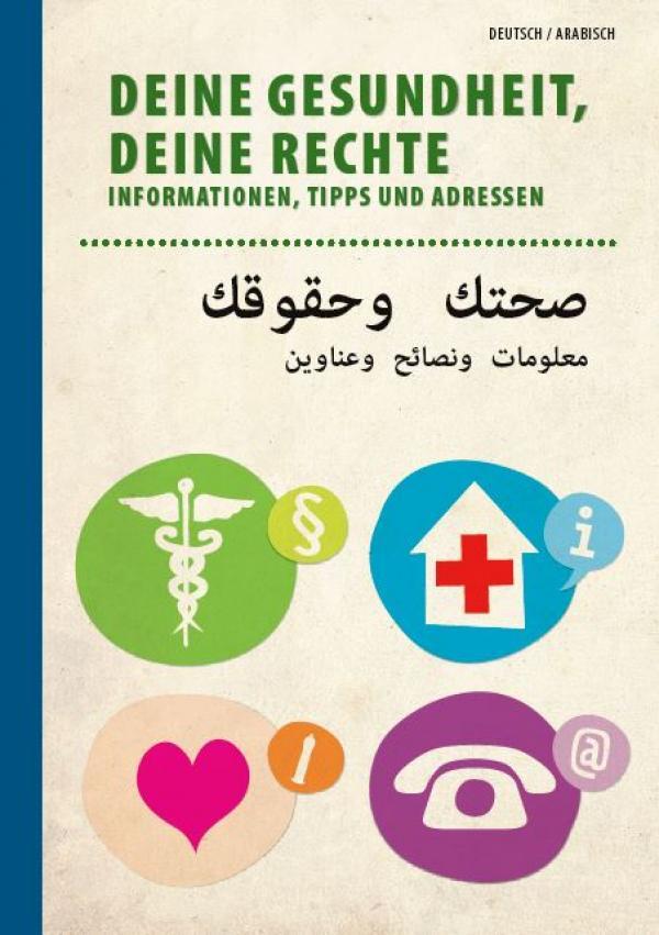 """Titelblatt """"Deine Gesundheit, Deine Rechte"""" auf Deutsch und Arabisch."""