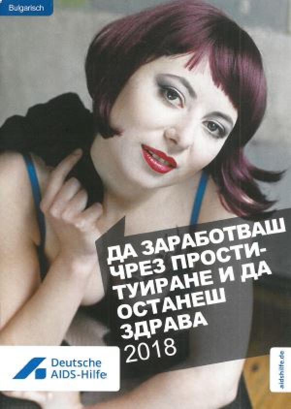 """Zu sehen ist eine rothaarige Sexarbeiterin. Titel """"Anschaffen und gesund bleiben"""". Sprache: Bulgarisch"""