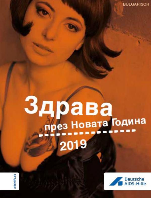 """Bild einer Prostituierten. Titel """"Gesund durchs Jahr 2019"""" (Bulgarisch)"""