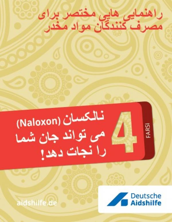 "Gelber Hintergrund. Titel in rotem Feld in Farsi: ""Naloxon kann Leben retten""!"
