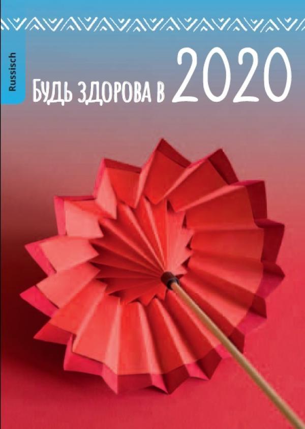 Gesund durchs Jahr 2020 (russisch)