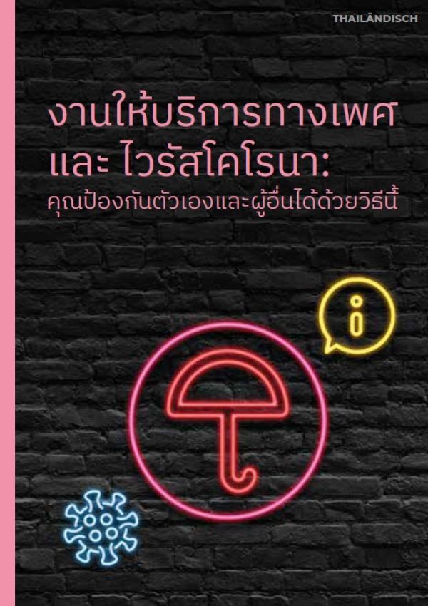 """Schwarzer Hintergrund. Als Neonleuchtreklame ein Regenschirm. Titel """"Sexarbeit und Corona (thailändisch)"""""""