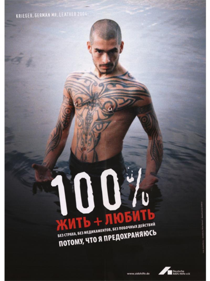 100 % Leben + Lieben (russisch) 2010