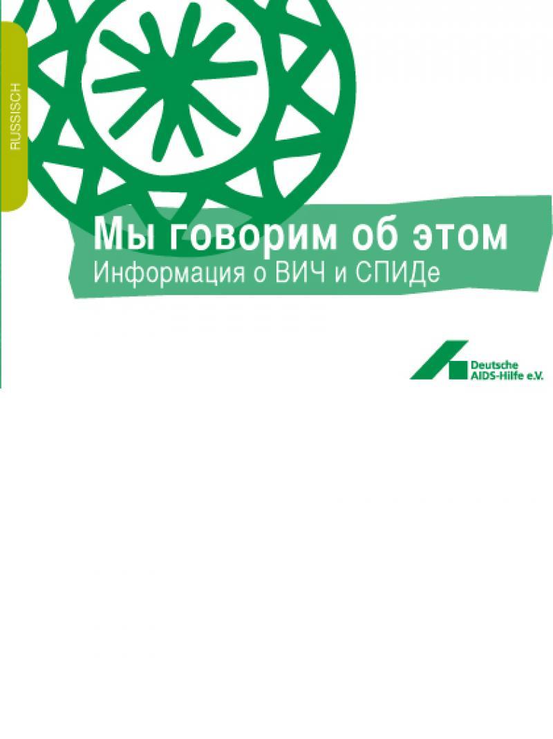 Wir reden drüber Flyer russisch 2010