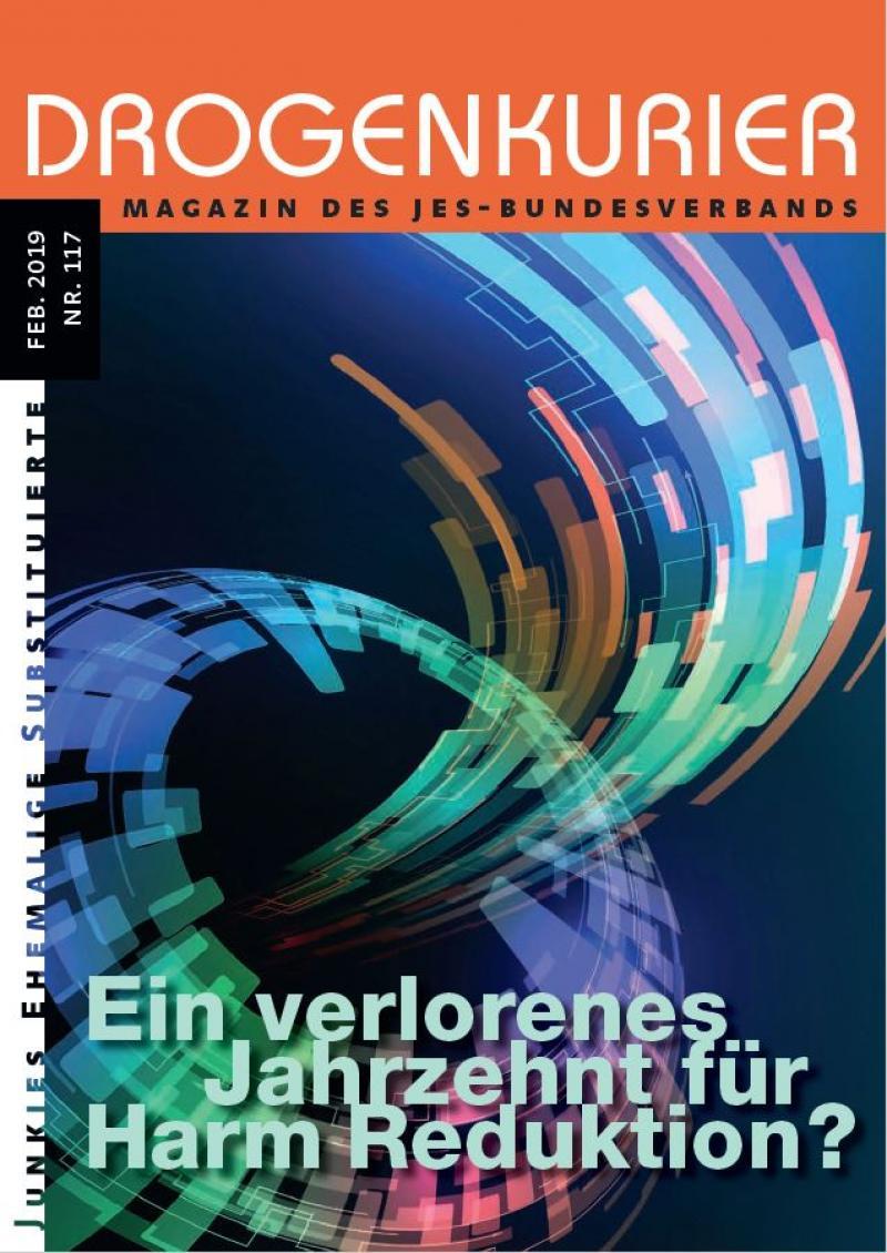 """Abstrakte Darstellung eines """"Schwarzen Lochs"""". Titel """"Drogenkurier Nr. 117"""""""