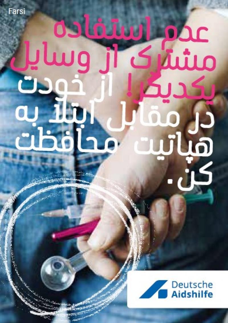"""Hände hinter dem Rücken, welche Konsumutensilien halten. Titel """"Teilen ist hier nicht angesagt. Schütz dich vor Hepatitis - Farsi"""""""
