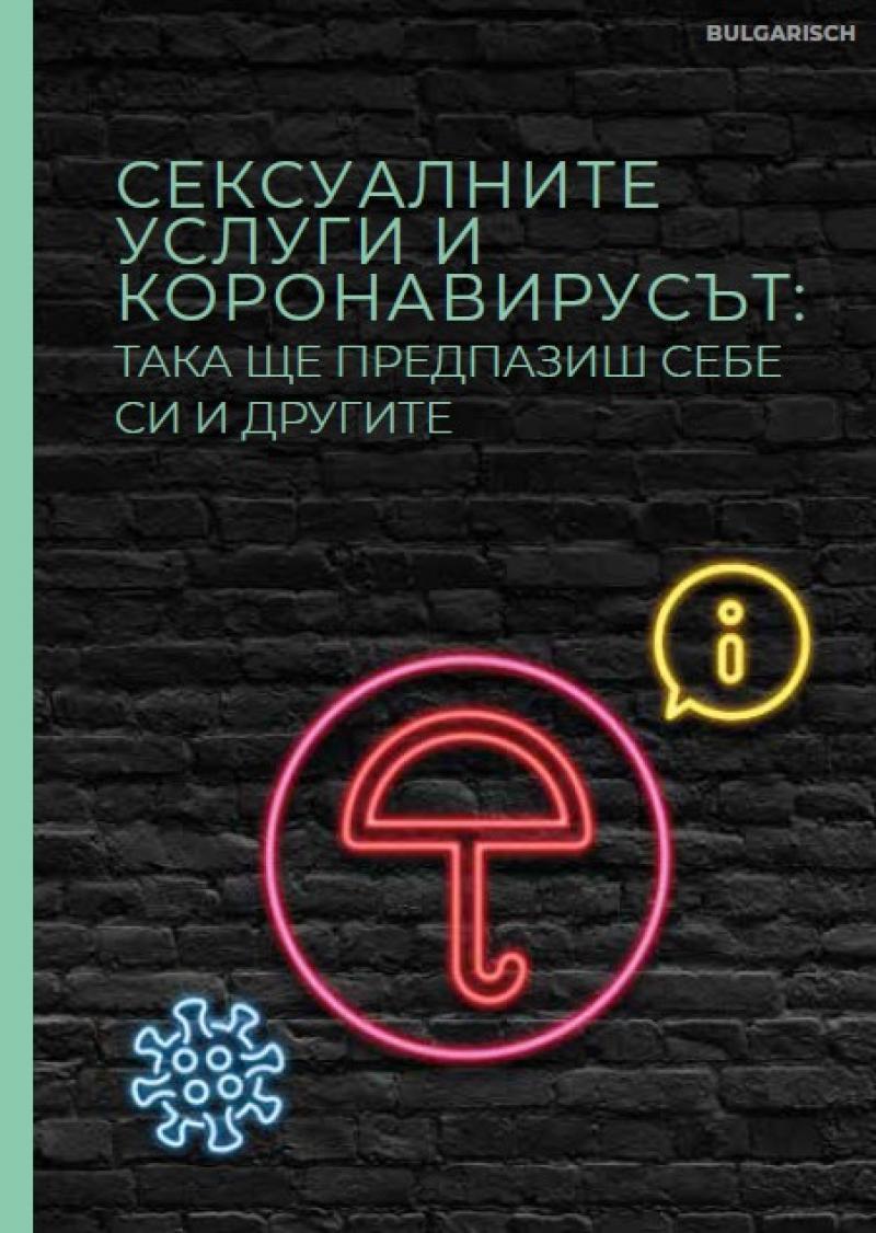 """Schwarzer Hintergrund. Als Neonleuchtreklame ein Regenschirm. Titel """"Sexarbeit und Corona (bulgarisch)"""""""
