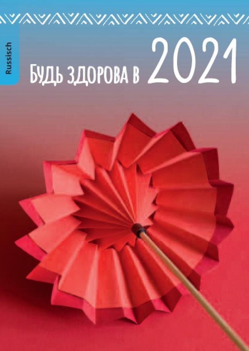"""Bild eines Origami-Regenschirms. Titel """"Gesund durchs Jahr 2021 (russich)"""