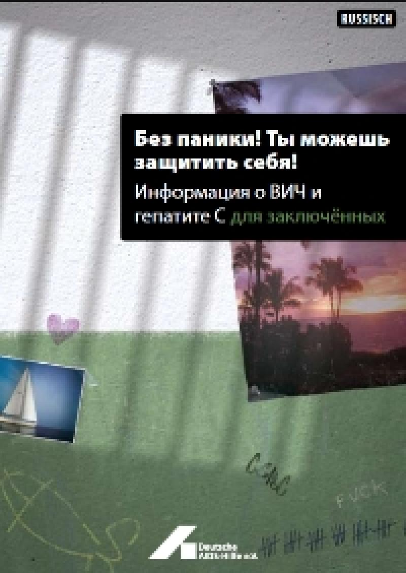 Broschüre Keine Panik! russisch
