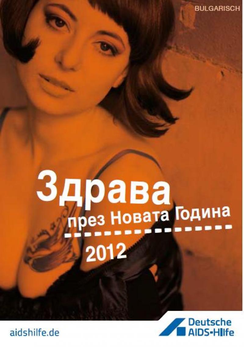 Gesund durchs Jahr 2012 - Bulgarisch