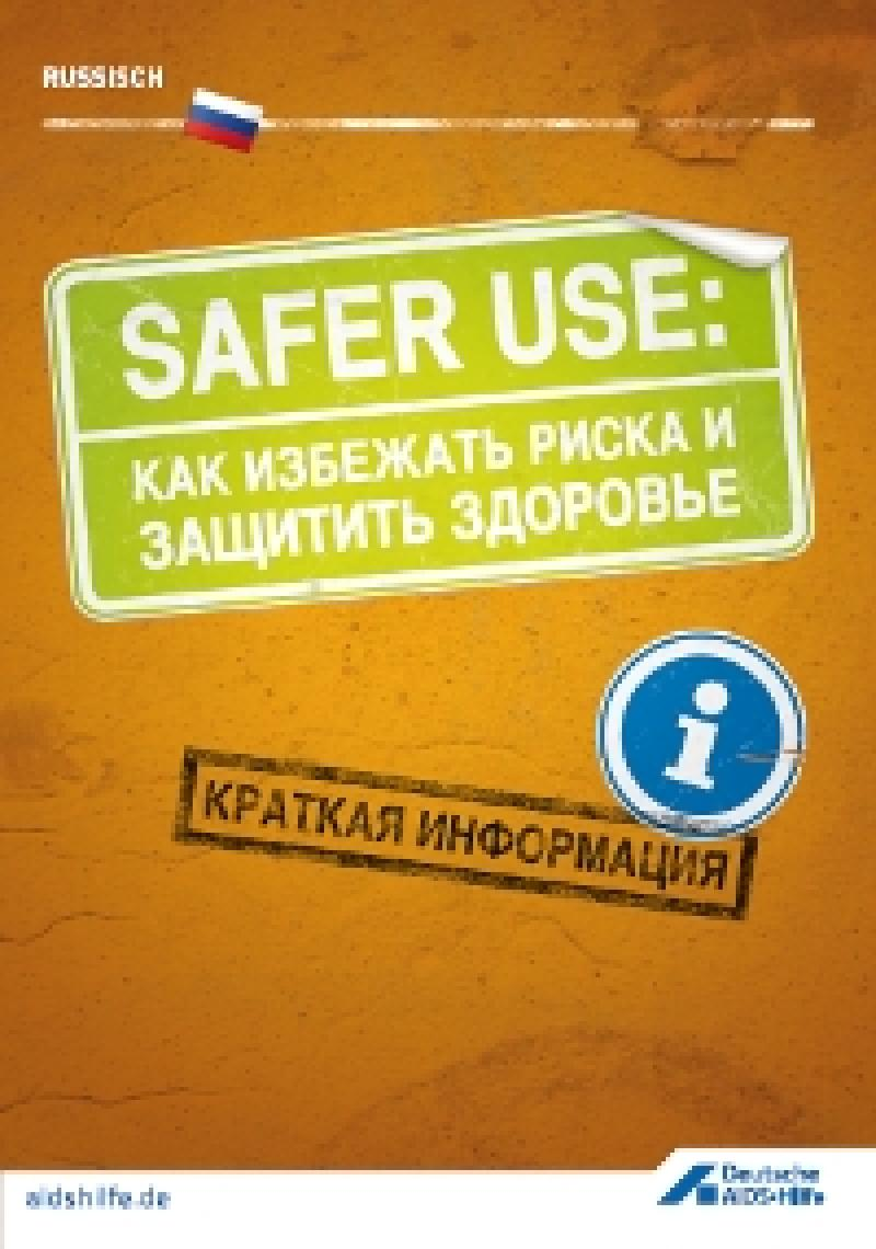Safer Use (Russisch)