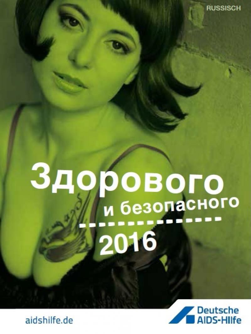Gesund durchs Jahr 2016 (russisch)