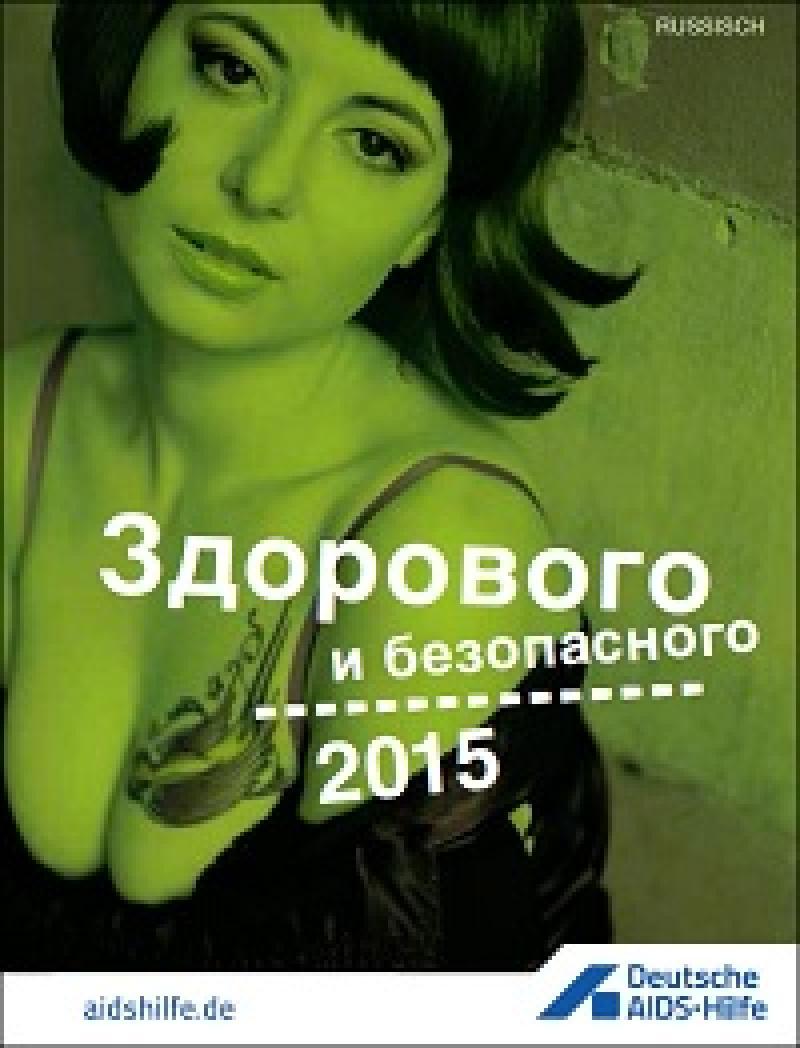 Gesund durchs Jahr 2015 russisch