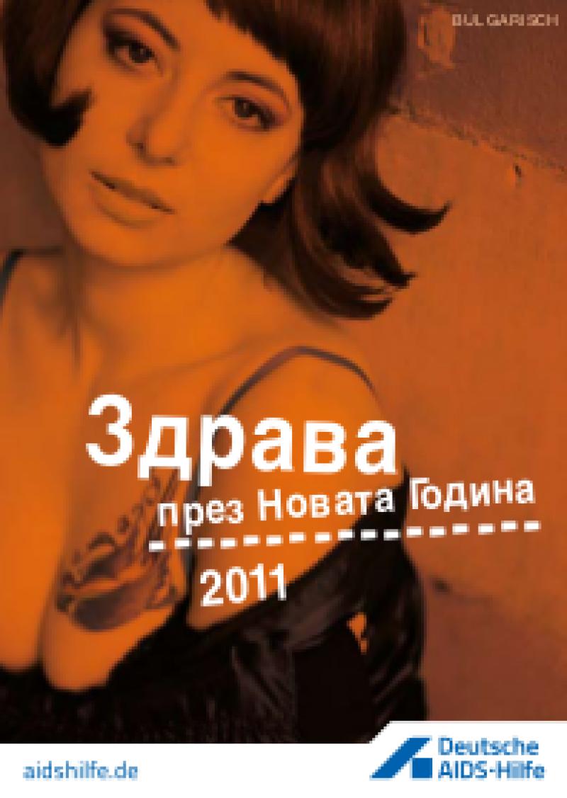 Cover Gesund durchs Jahr 2011 (bulg.)
