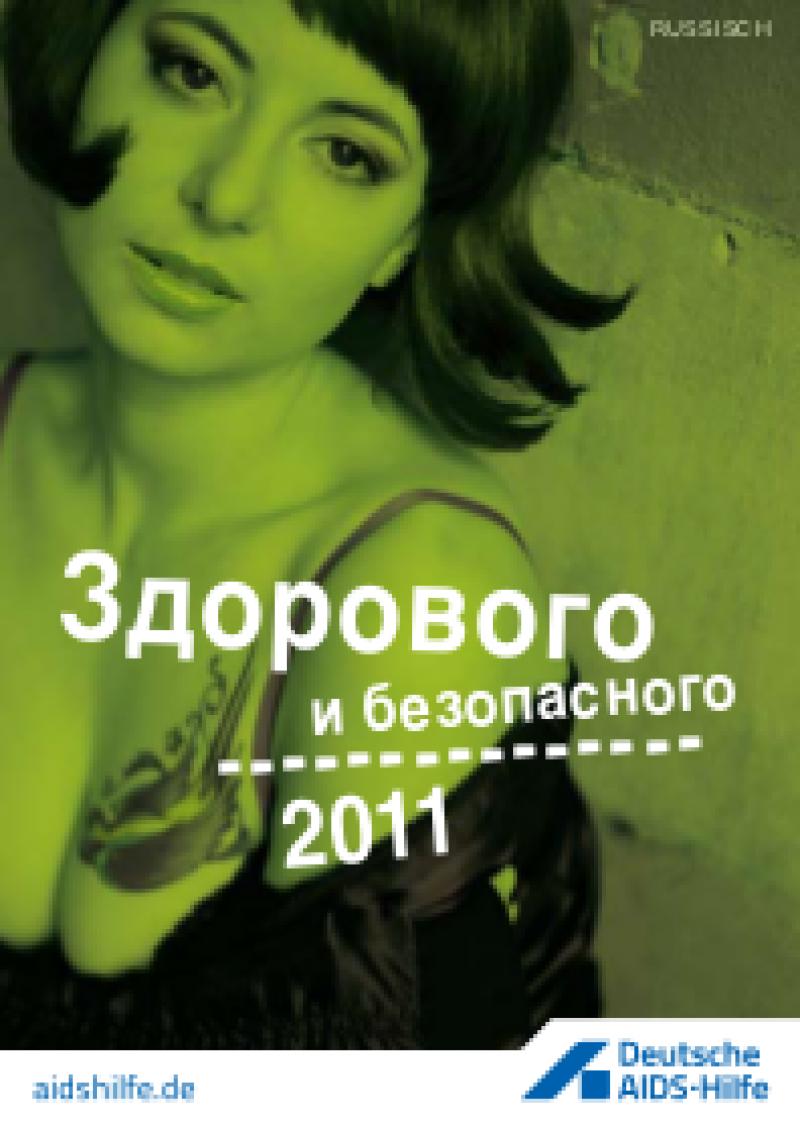 Cover Gesund durchs Jahr 2011 (russisch)