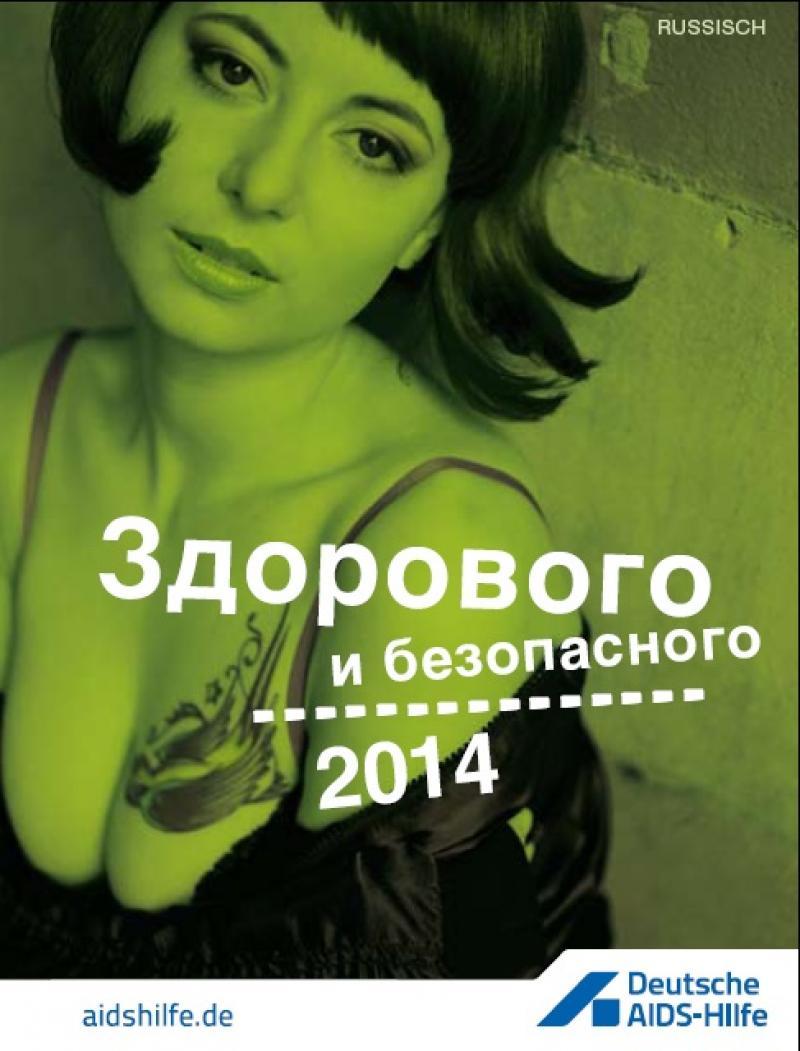 Gesund durchs Jahr 2014 (russisch)