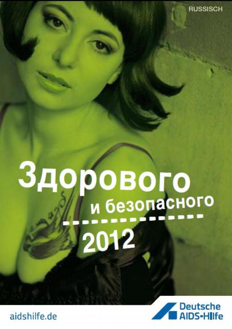 Gesund durchs Jahr 2012 - Russisch