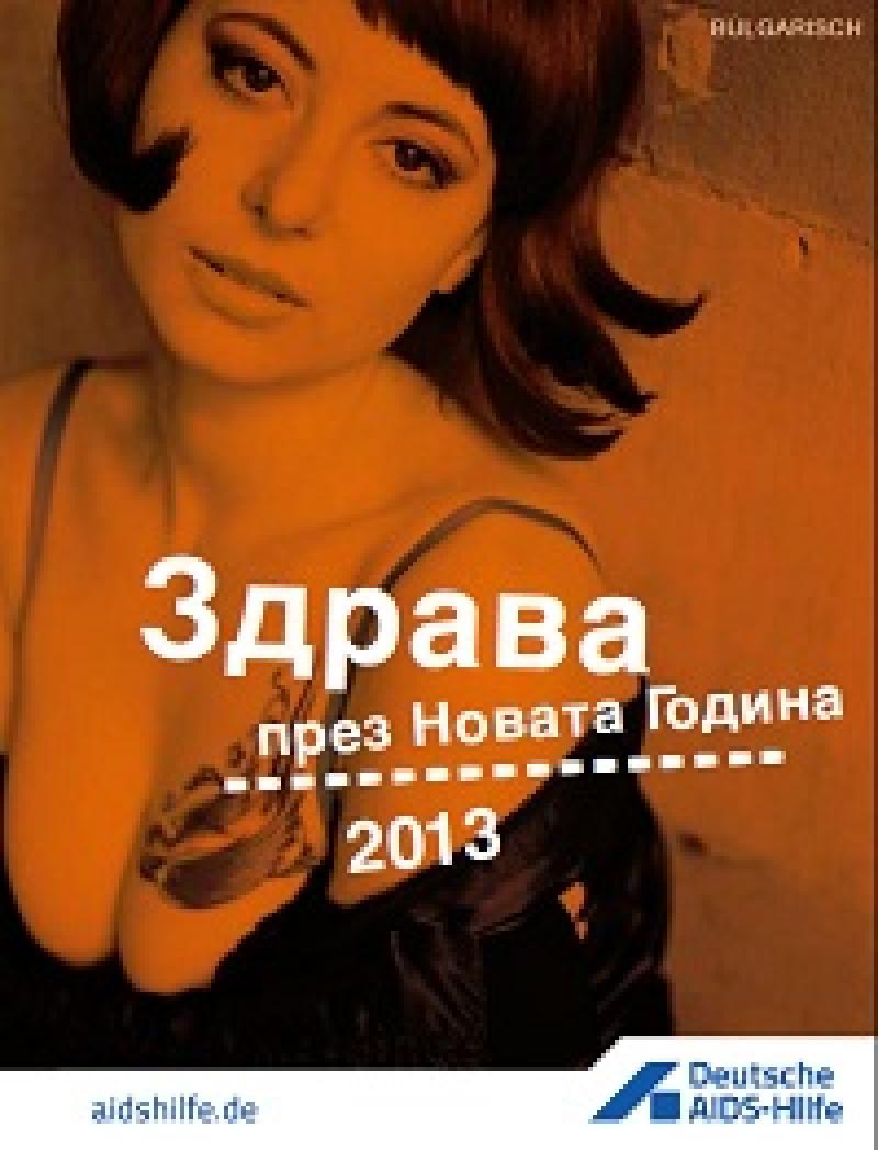 Gesund durchs Jahr 2013 bulgarisch