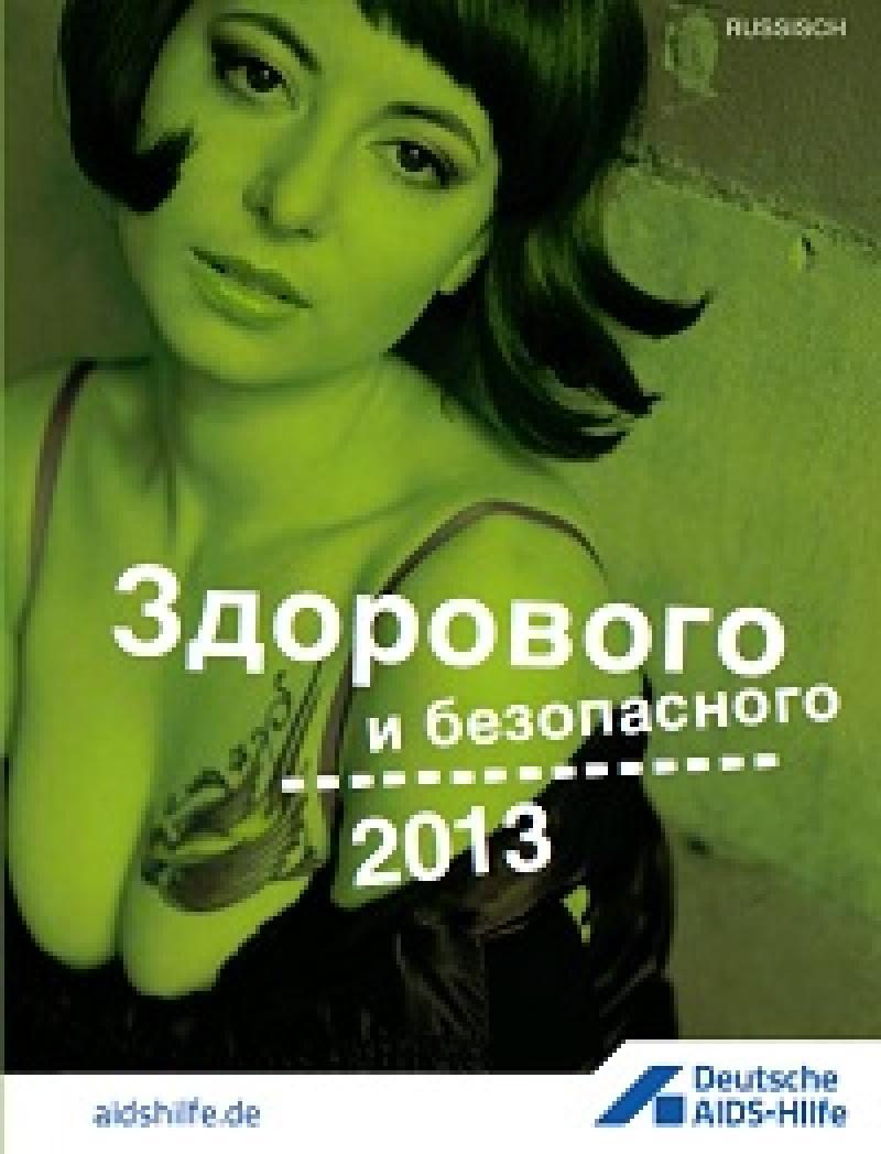 Gesund durchs Jahr 2013 russisch