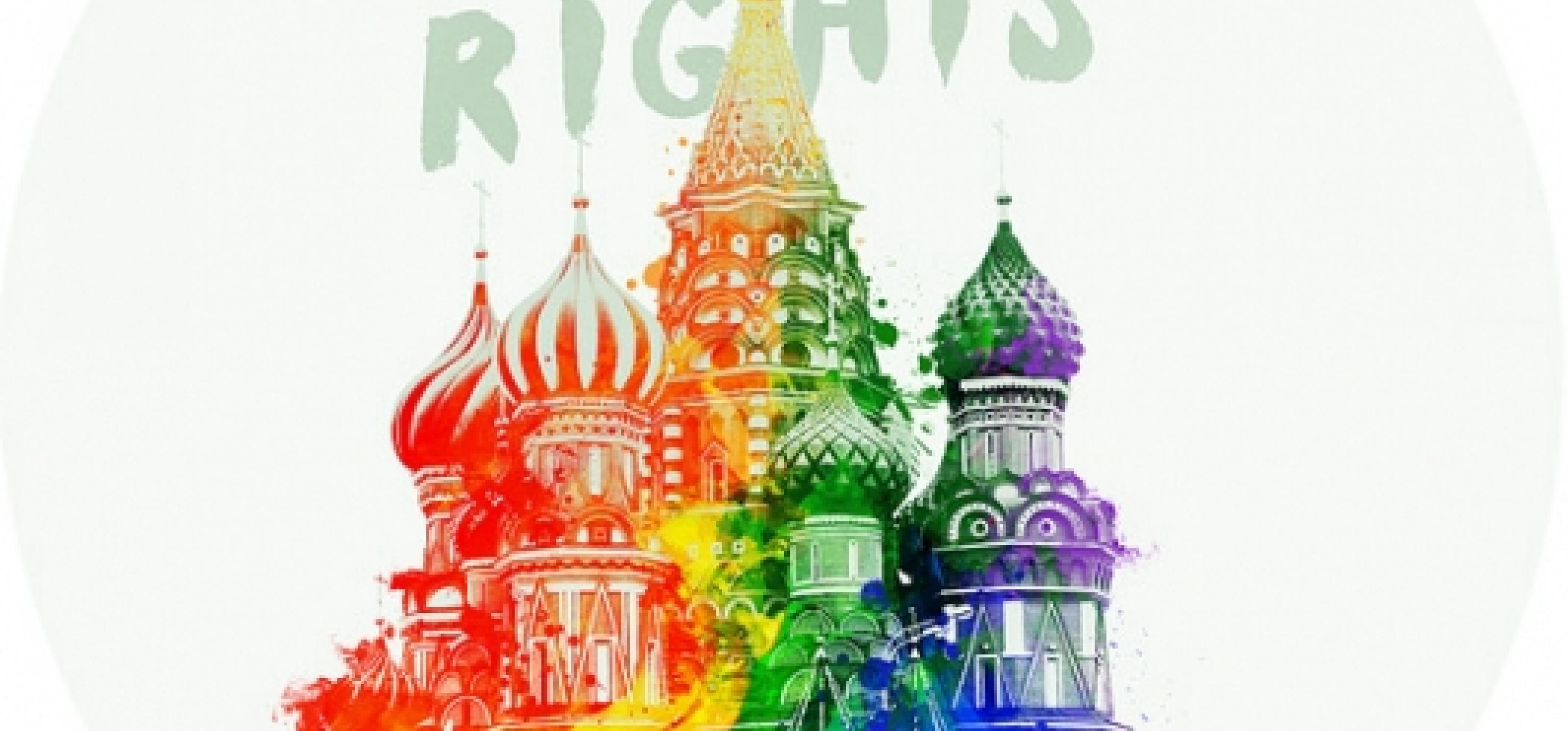 Gold für gleiche Rechte!